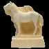 Trophée Pierre du Gard 1703 Cheval 23 cm